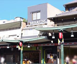 RESI STAY 祇園四条