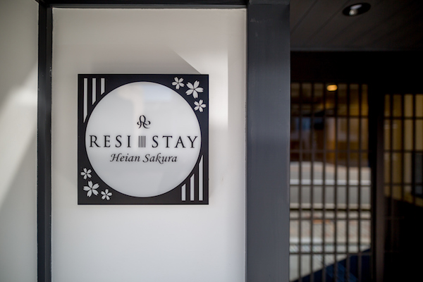 部屋紹介|RESI STAY |you can stay over like you live in Kyoto