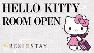 kitty_bn_v2