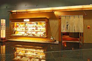 ganko京都駅ビル店3_s